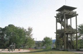 公園と展望台