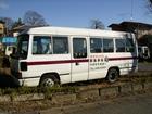 マイクロバス送迎サービス