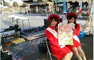 道の駅イベントのひとコマ