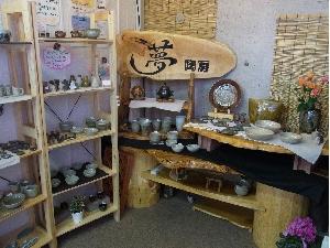 手作り陶器 天然石ブレス アクセサリー