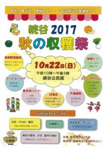 20171007091307-0001